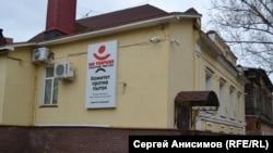 Офис Комитета по предотвращению пыток в Нижнем Новгороде
