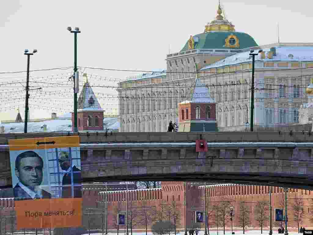 Баннер в поддержку Михаила Ходорковского, вывешенный на мосту возле Кремля. Февраль 2011 года