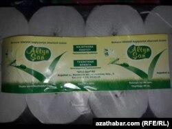 Туалетная бумага «Altyn Şan» - «Золотая Слава» от одноимённого столичного производителя