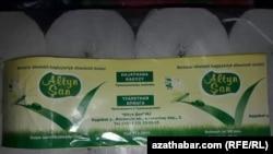 Туалетная бумага производства Туркменистан.
