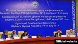 Двухдневная конференция высокого уровня по вопросам развития в Бишкеке