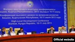 Второй форум доноров в Бишкеке, 10 июля
