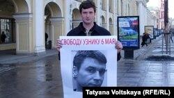 Акция в поддержку Артема Савелова в Петербурге