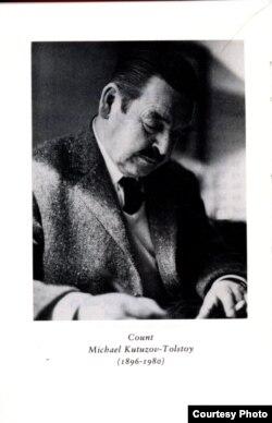 Михаил Голенищев-Кутузов-Толстой в ирландские годы