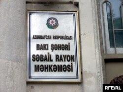 Bakı şəhəri Səbail rayon məhkəməsi