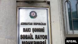 Səbail rayon Məhkəməsi