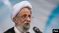محمدتقی مصباح یزدی