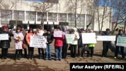 Акция протеста работников здравоохранения в городе Уфа. 4 апреля 2015 года.