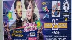 """Юлдуз Усмоноваи """"қалбакӣ"""" дар Тоҷикистон"""