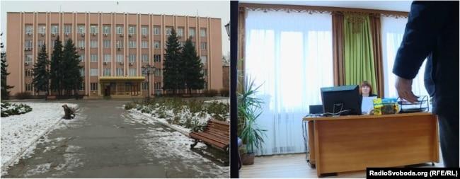 Міська рада Добропілля і приймальня Андрія Аксьонова