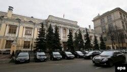 Руската централна банка.