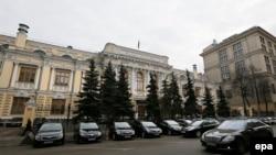 Будівля Центробанку Росії в Москві
