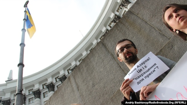 Journalists in Kyiv protest the prime minister's decision on May 23.