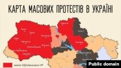 Мапа масових протестів в Україні, 27 січня 2014 року (Inspired)