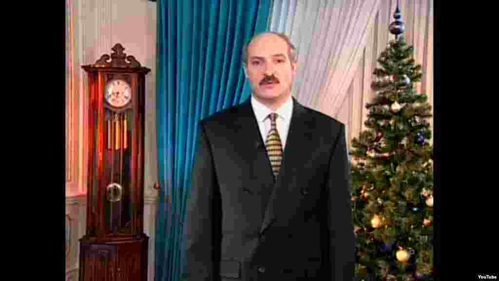 Лукашенко вітає з 2000-м роком