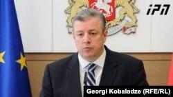 Гиори Квирикашвили