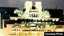Штаб-квартира английской разведки, Secret Intelligence Service