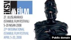 Плакат Стамбульского международного кинофестиваля