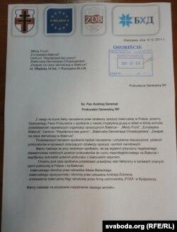 Зварот беларускіх актывістаў да генпракурора Польшчы