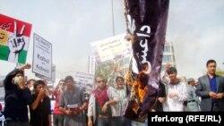 په کابل کې دداعیش پرضد مظاهره