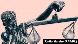 Simbol pravde