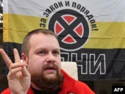 Dmitry Dyomushkin