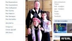 Страница Максима Каргапольцева в одной из социальных сетей.