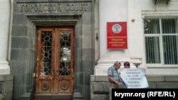 Севастополь, 24 июля
