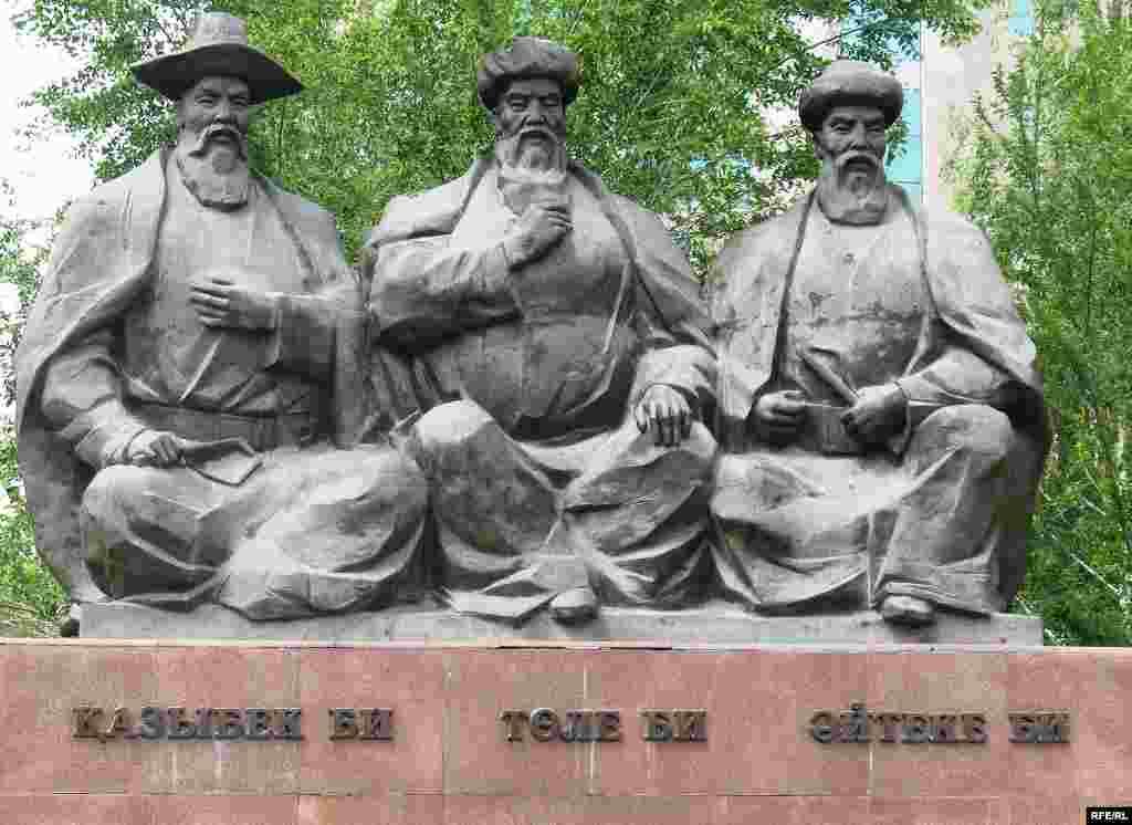 Қазыбек би, Төле би және Әйтеке бидің Астанадағы ескерткіші. - Қазыбек би, Төле би және Әйтеке би - қазақ сот билігінің негізін қалаушылар. Астана, маусым 2009 жыл.