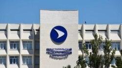 Крым. Университеты под санкциями | Крымский вечер