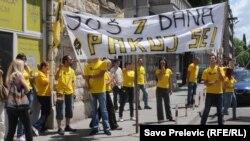 Aktivisti MANS-a pred sjedištem Saveza samostalnih sindikata u Podgorici, 8. maj 2012.