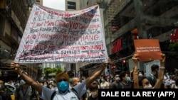 Протестиращи срещу новия закон в Хонконг на 1 юли