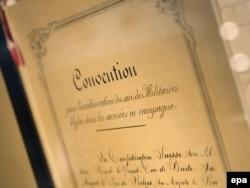 Оригинальный текст Женевской конвенции