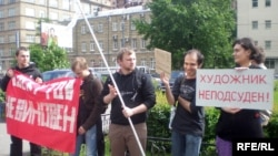 Demonstration near the Investigative Committee in Moscow to support Artem Loskutov, artist, arrested in Novosibirsk, 25May2009