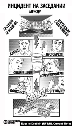 Комикс Настоящего Времени (Евгений Драбкин)