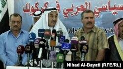 المجلس السياسي العربي في كركوك(من الارشيف)