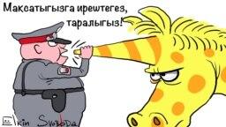 Russia -- daily cartoon by Sergei Elkin in Tatar