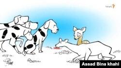 کاریکاتوری از اسد بیناخواهی