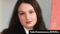 Antonina Zimina is serving a sentence of 12 1/2 years.