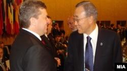 Архивска фотографија: Претседателот Ѓорге Иванов и генералниот секретар на ОН Бан Ки-мун.
