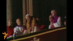 Іван Павло II, Іван XXIII будуть визнані святими (архівні кадри)