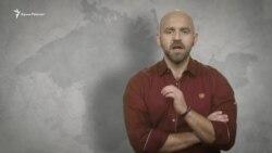 Павел Казарин: Знать историю (видео)