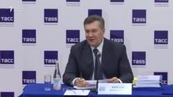 Прес-конференція Віктора Януковича