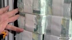 Հայաստանի պետբյուջեն փոխհատուցում է ռուսաստանյան ընկերության վնասները