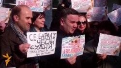 Новинарите против казната за Кежаровски