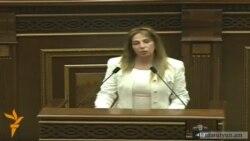 Հայաստանի խորհրդարանականների արձագանքը ԼՂ պատգամավորին ծեծի ենթարկելու միջադեպին