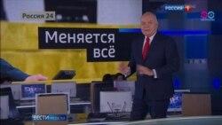 """""""Холодная война"""" или """"кибератака"""" – какие СМИ чем пугают"""
