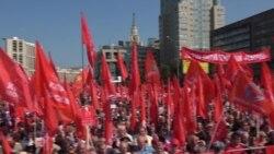 Акция протеста. КПРФ. 2 сентября 2018