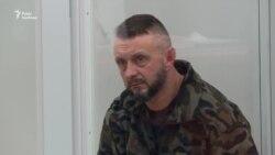 Ветерана Антоненка, підозрюваного у «справі Шеремета», суд залишив під вартою