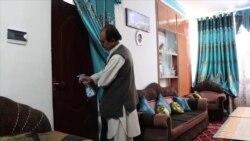تجربه قرنطین در میان شماری از خانوادهها در کابل